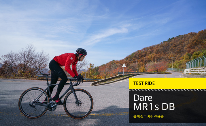 test_dare_til.jpg