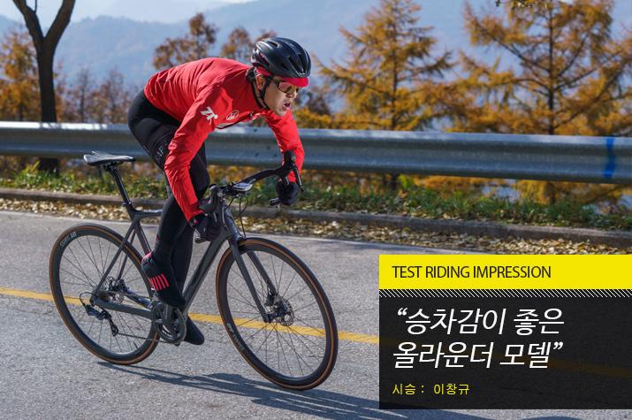 test_dare_Rider.jpg