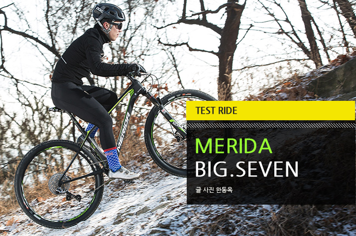 testride_2017_media_bigseven_team_tl.jpg