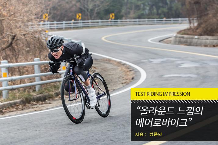 testride_reacto18_rider_til.jpg