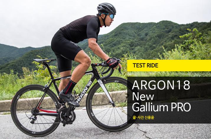 Argon18_gallium-pro-2018_tit.jpg