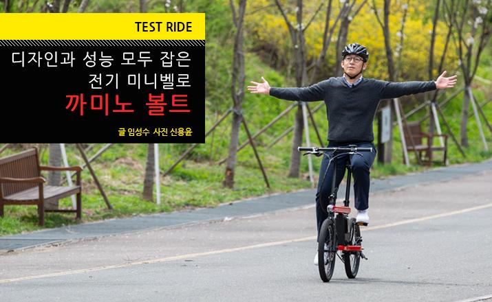 test_camino_til.jpg