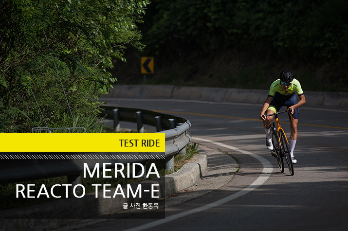 testride_Merida_Reacto_team_tl.jpg