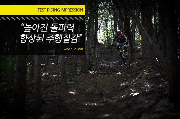 testride_Specialized_T_Levo_tr.jpg