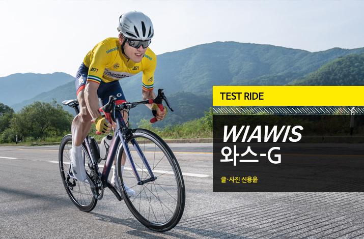 WIAWIS_WAWS-G_tit.jpg