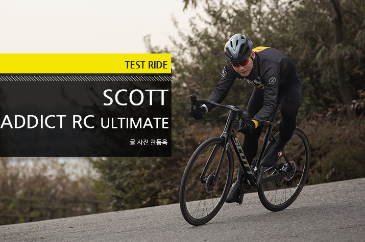 testride_SCOTT_Addict_RC_tl.jpg