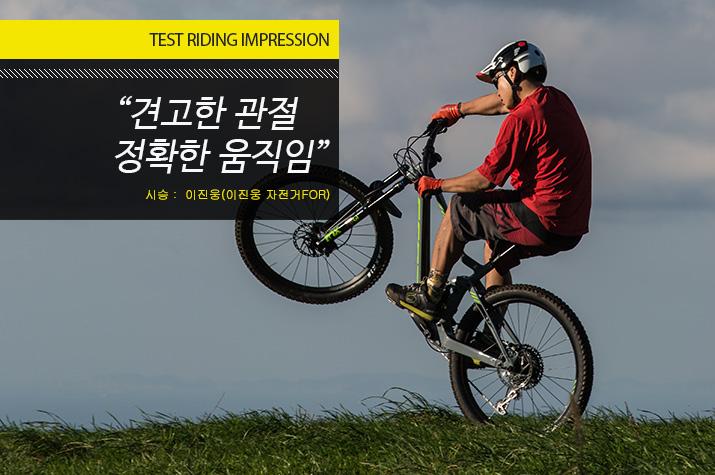 testride_Scott_Genius 720_tr.jpg