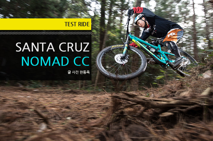 testride_santa cruz_nomad_cc_tl.jpg