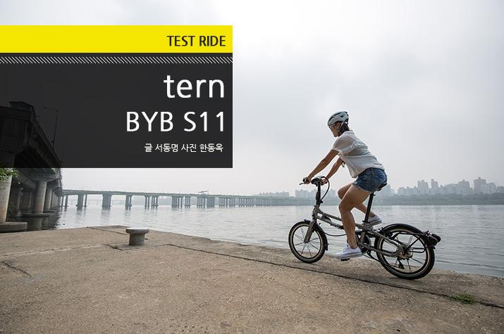 testride_tern_BYB_tl.jpg