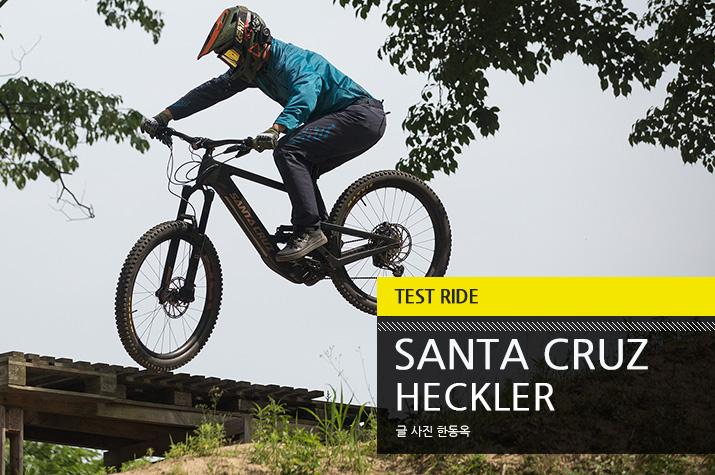 testride_Santacruz_Heckler_tl.jpg