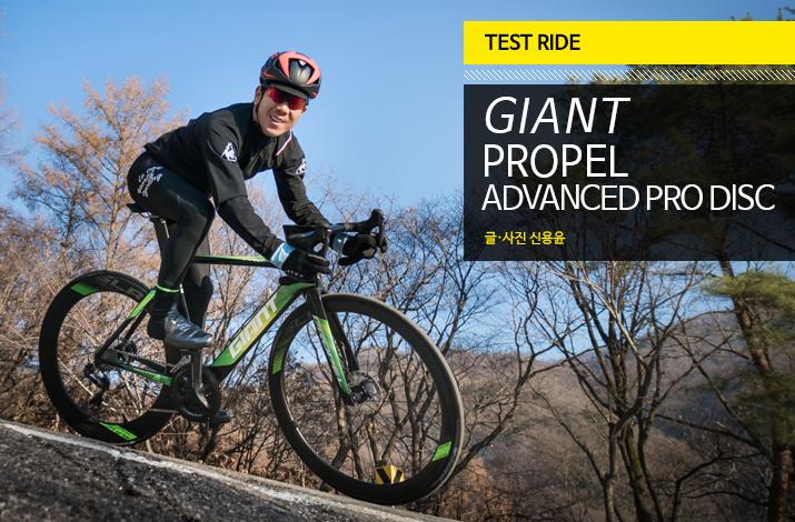 Giant_Propel_disc_tit.jpg
