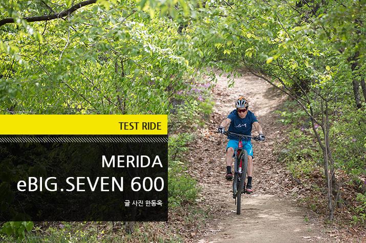 testride_Merida_E-big.seven_tl.jpg