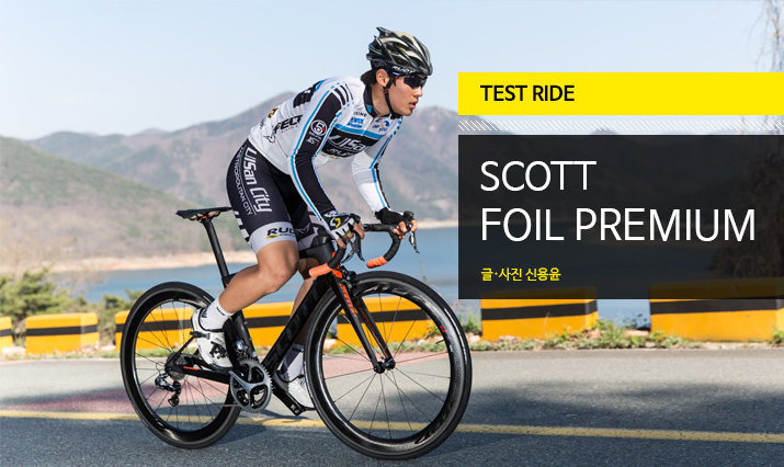 SCOTT_Foil_Premium_tit_img.jpg