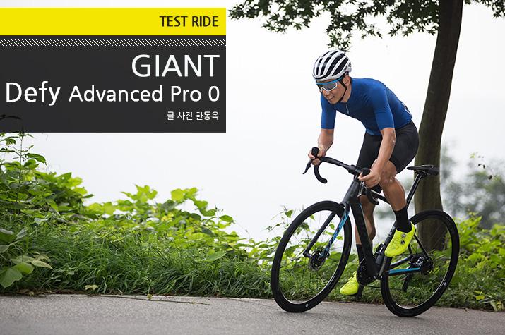 testride_Giant_Defy_tl.jpg