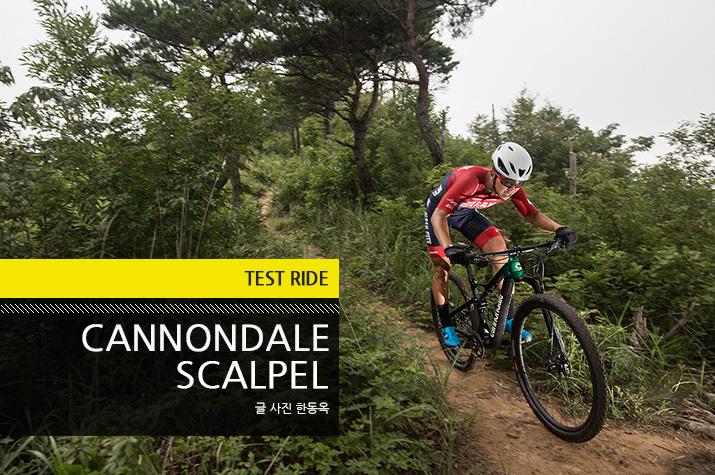 testride_Cannondale_Scalpel_tl.jpg