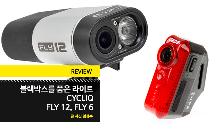 review_cycliq_T.jpg