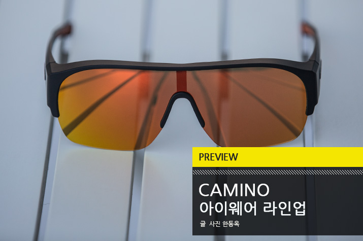 Preview_CAMINO_eyewear_tl.jpg