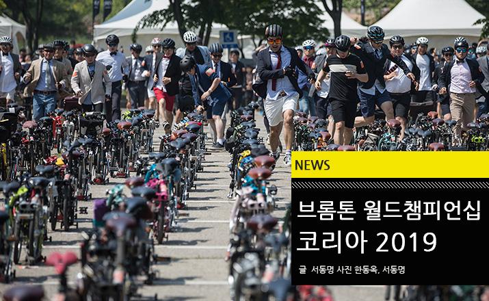 News_BWCK_2019_tl.jpg