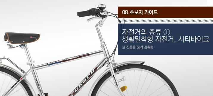 제목_초보자가이드.jpg